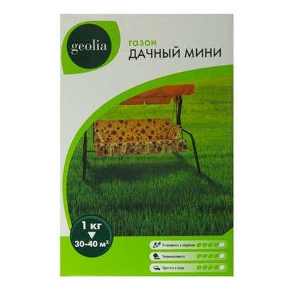 Купить Газон дачный мини Geolia 1 кг дешевле