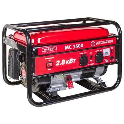 Купить Генератор бензиновый Maxcut MC 3500 2.5 кВт дешевле