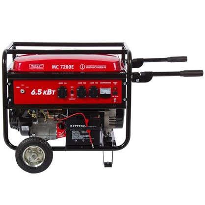 Генератор бензиновый Maxcut MC 7200E 6 кВт
