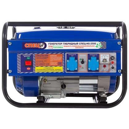 Генератор гибридный газ/бензин Спец 2 kВт