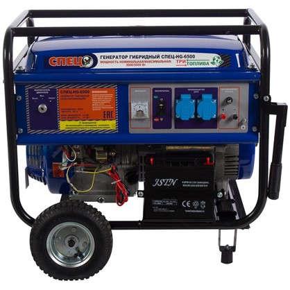 Купить Генератор гибридный газ/бензин Спец 5 kВт дешевле