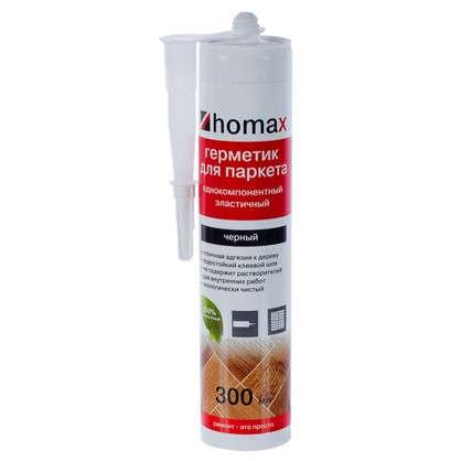 Купить Герметик Homax для паркета 300 мл цвет чёрный дешевле