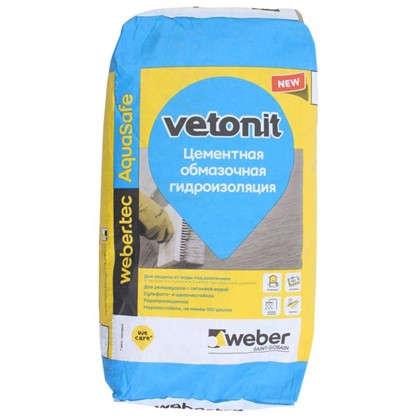 Гидроизоляция цементная Weber.tec AquaSafe