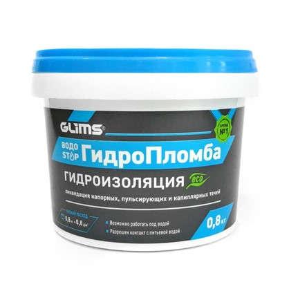 Купить Гидроизоляция Glims ГидроПломба 800 г дешевле