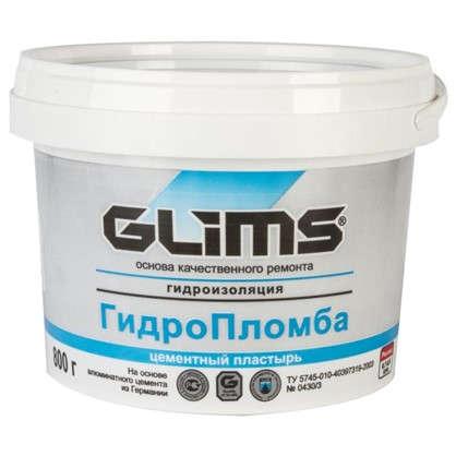 Гидроизоляция Glims ГидроПломба 800 г