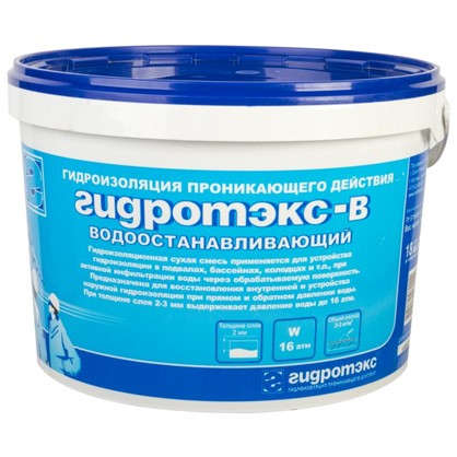 Купить Гидроизоляция проникающая водоостанавливающая Гидротэкс-В 15 кг дешевле
