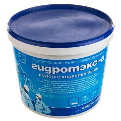 Купить Гидроизоляция проникающая водоостанавливающая Гидротэкс-В 8 кг дешевле
