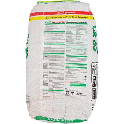 Купить Гидроизоляция жёсткая цементная Ceresit CR65/20 дешевле