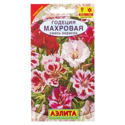 Купить Годеция Махровая смесь окрасок дешевле