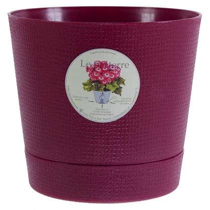 Купить Горшок цветочный Партер бордовый 1.4 л 150 мм пластик дешевле