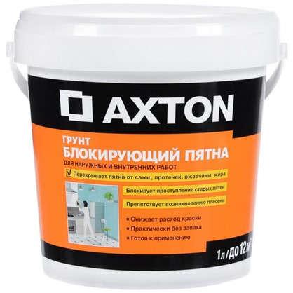 Купить Грунт Axton для перекрытия пятен 1 л дешевле
