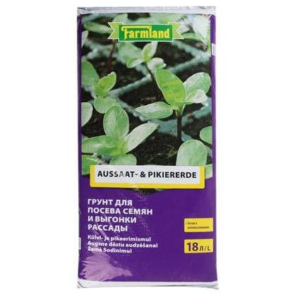 Грунт для посева семян и выгонки рассады 18 л