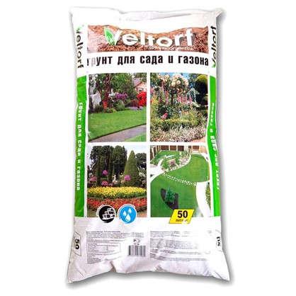 Купить Грунт для сада и газона 50 л дешевле