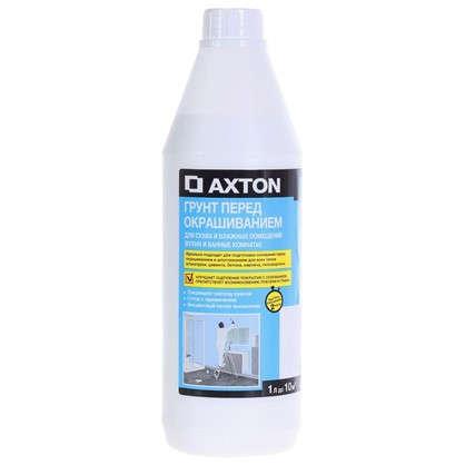 Грунт для сухих и влажных помещений Axton 1 л
