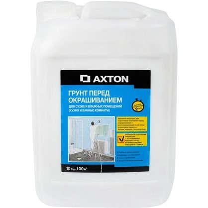 Купить Грунт для сухих и влажных помещений Axton 10 л дешевле