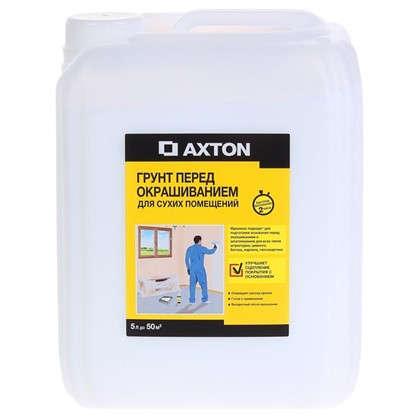 Купить Грунт для сухих помещений Axton 5 л дешевле