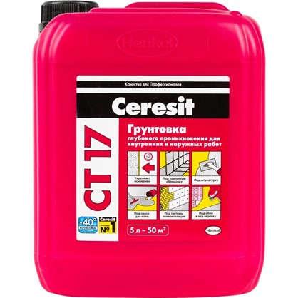 Грунт для впитывающих оснований Ceresit CT17 5 кг
