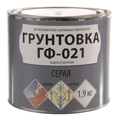 Грунт ГФ-021 цвет серый 1.9 кг
