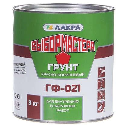 Купить Грунт ГФ-021 Выбор мастера цвет красно-коричневый 3 кг дешевле