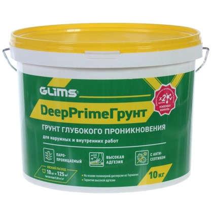 Грунт Glims DeepPrimeГрунт 10 л
