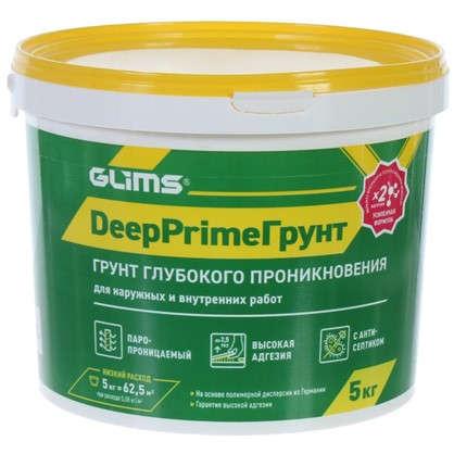 Грунт Glims DeepPrimeГрунт 5 л
