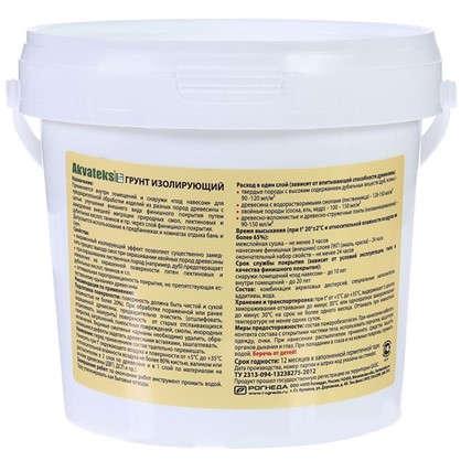 Купить Грунт изолирующий акватекс DIY 1 л дешевле