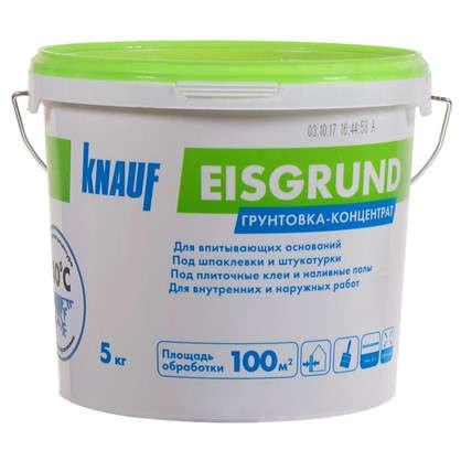 Купить Грунт Knauf Айсгрунд концентрат 5 кг дешевле