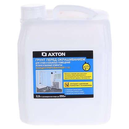 Купить Грунт-концентрат Axton для сухих и влажных помещений 2.5 л дешевле