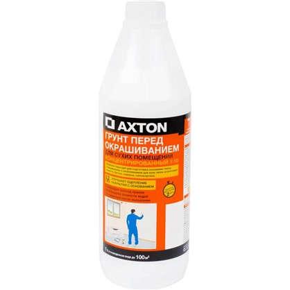 Грунт-концентрат Axton для сухих помещений 1 л