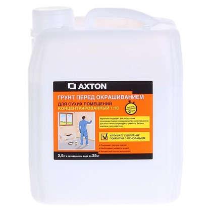 Грунт-концентрат Axton для сухих помещений 2.5 л
