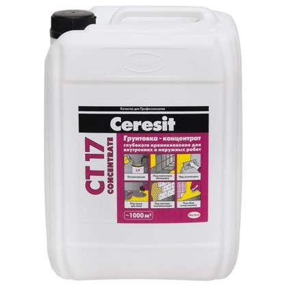 Грунт концентрат Ceresit CT17 10 л