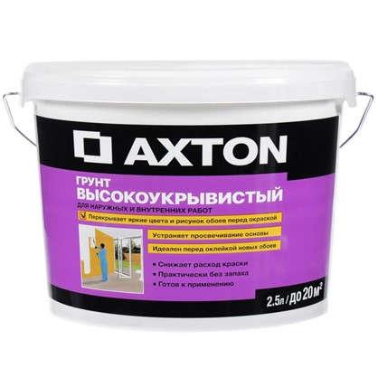 Грунт кроющий Axton 25 л