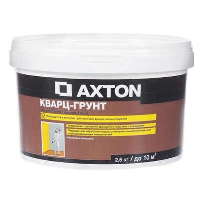 Купить Грунт-кварц Axton 25 кг дешевле