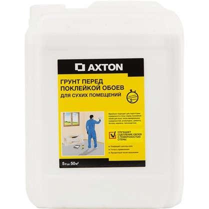 Грунт перед поклейкой обоев Axton для сухих помещений 5 л