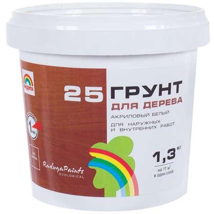 Грунт по дереву Радуга 25 1.3 кг цвет белый