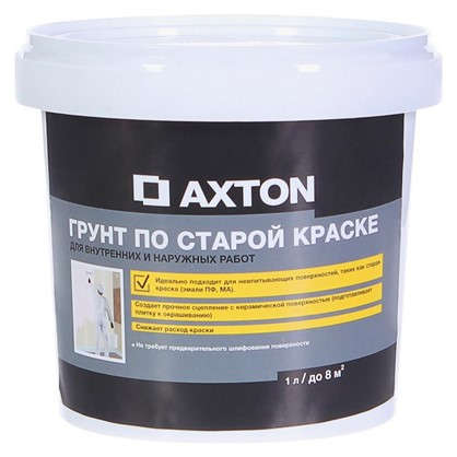 Грунт по старой краске Axton 1 л