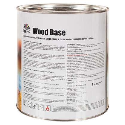 Купить Грунт с биоцидом Wood Base бесцветный 3 л дешевле