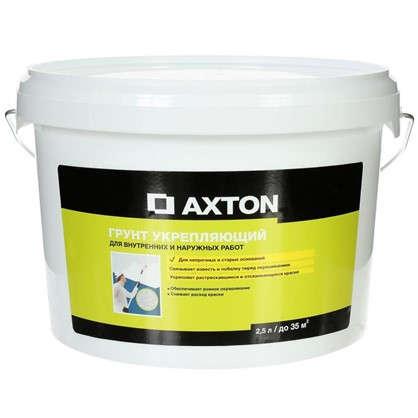 Грунт укрепляющий Axton 25 л