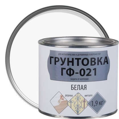 Грунт универсальный ГФ-021 цвет белый 1.9 кг