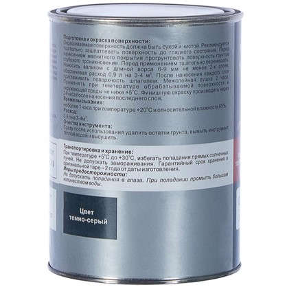 Купить Грунт железный ВДАК-0111 0.9 л дешевле
