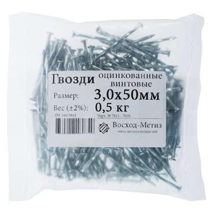 Гвозди винтовые 3.0х50 мм 0.5 кг