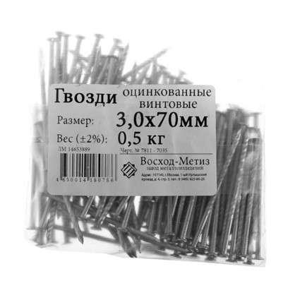 Гвозди винтовые 3.0х70 мм 0.5 кг