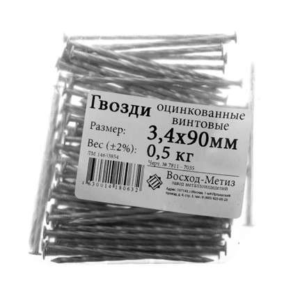 Гвозди винтовые 3.4х90 мм 0.5 кг