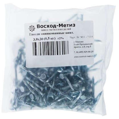 Гвозди винтовые 3х30 0.5 кг