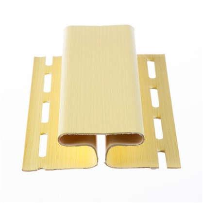 H-профиль для сайдинга 3 м цвет желтый