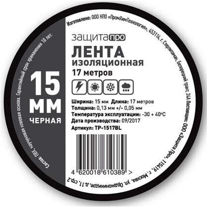 Купить Изолента Эконом 0.13х15 мм 17 м цвет чёрный дешевле