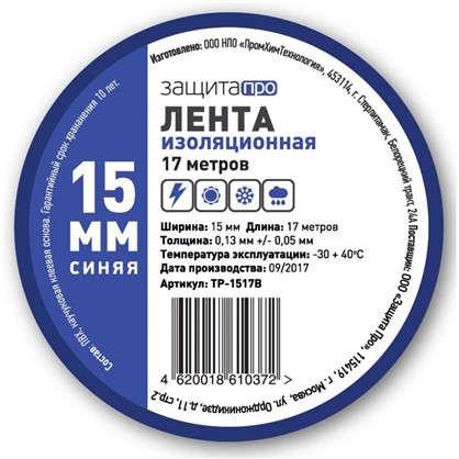 Купить Изолента Эконом 0.13х15 мм 17 м цвет синий дешевле