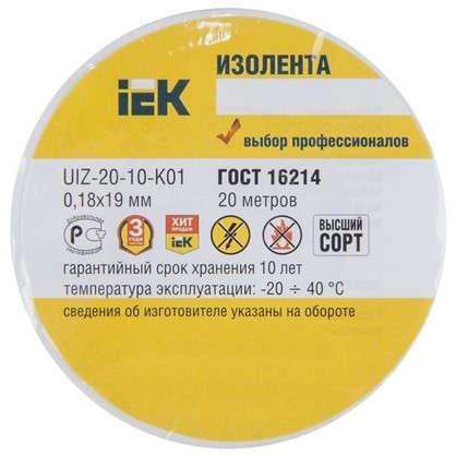 Изолента IEK 19 мм 20 м цвет белый
