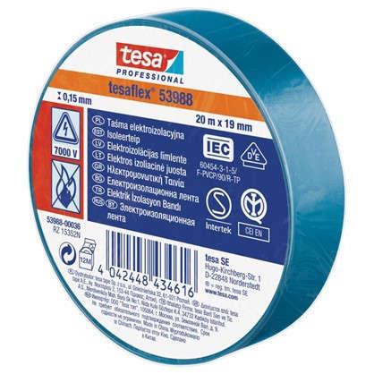 Изолента Tesa ПВХ 19 мм 20 м цвет синий