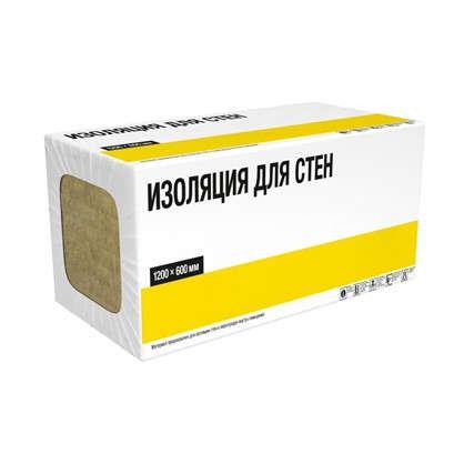 Изоляция для стен 12 плит 1200х600х50 мм цена